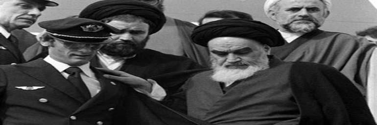 به مناسبت دهه فجر انقلاب اسلامی